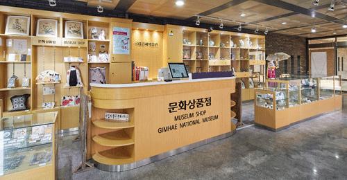 국립김해박물관 문화상품점 사진